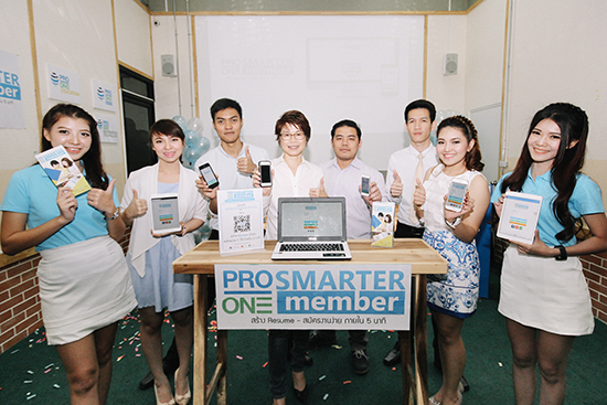 smarter_member_all