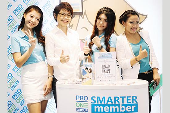 smarter_member_all3