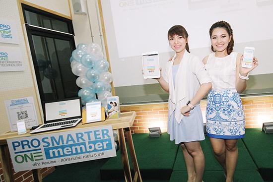 smarter_member_presenter1