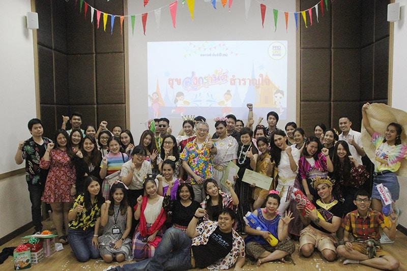 บริษัท โปรเฟสชันแนลวัน จำกัด ร่วมสืบสานวัฒนธรรมไทย จัดกิจกรรมรดน้ำดำหัวผู้บริหาร และ ประกวดเทพีสงกรานต์ ในเทศกาลวันสงกรานต์